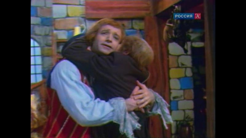 Записки Пиквикского клуба (Александр Прошкин) (1972) ч.1