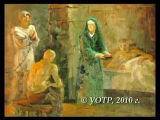 Святая великомученица Анастасия