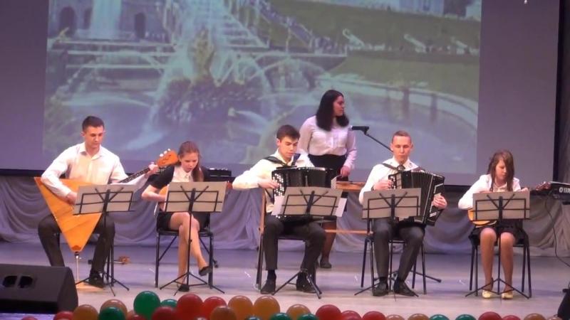 Вальс из к_ф Петербургские тайны - исп. ансамбль народных инструментов г.Печора
