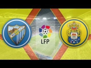 Малага 2:1 Лас-Пальмас | Чемпионат Испании 2016/17 | 23-й тур | Обзор матча