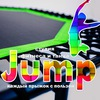 Студия фитнеса и танца JUMP г. Барановичи
