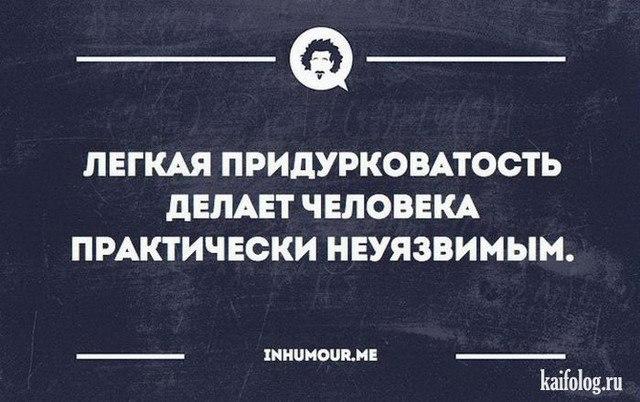 https://pp.vk.me/c626222/v626222552/1eef9/_IqSaWXw0yQ.jpg