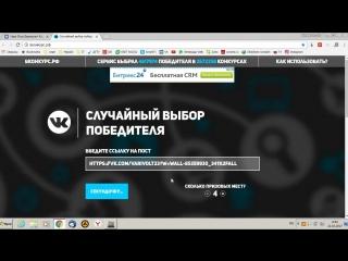 Конкурс от Vape Shop Варивольт.рф
