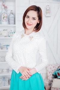 Юлия Зыбина