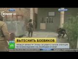 Багдад объявил о старте операции по освобождению Эль-Фаллуджи от ИГ