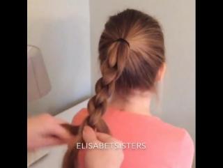 3-D коса