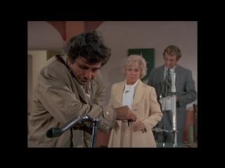 Коломбо (сериал 1968 – 2003) / №17 - Двойной удар (Double Shock) 1973 - Сигара