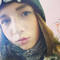 Aniskevich Alina