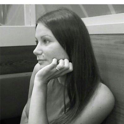 Юлия Ильюкова
