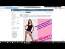 Онлайн программа питания и тренировок для похудения или набора мышечной массы. 04.04