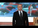 В.Путин ответил на вопросы журналистов по итогам визита в Киргизию