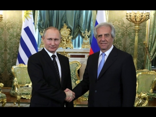 Пресс-конференция В.Путина и Президента Уругвая