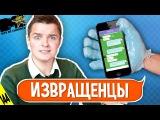 ПРАНК ПЕСНЕЙ в 100 СЛОЯХ ВОСКА (залог успеха) - MTV НЕ СНИЛОСЬ #144