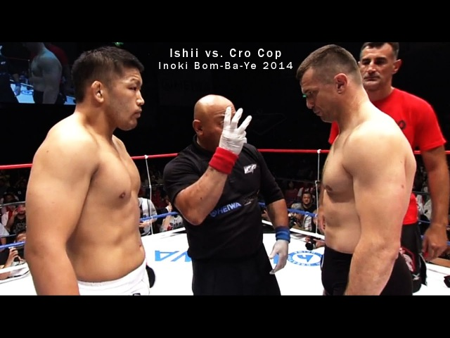 IGF Inoki Bom-Ba-Ye 2014 - Mirko Cro Cop vs. Satoshi Ishii