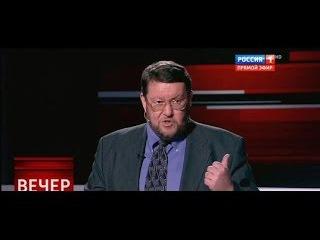 Почему я не люблю Достоевского.. Сатановский большое интервью