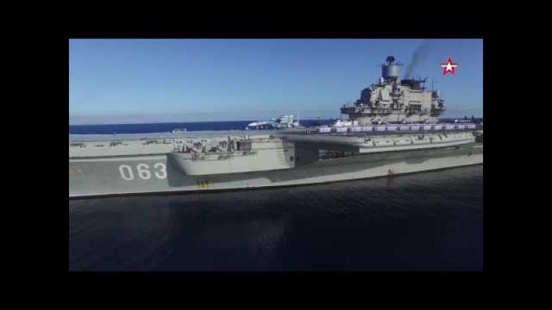 «Адмирал Кузнецов». Первый боевой выход . Часть 1-я