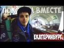 Покорим Вместе как сделать визу в Китай Екатеринбург