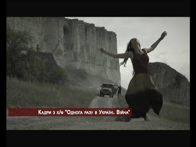 Майдан та війна - У Харківській кіностудії Ступені знімають фільми на болючі для країни теми