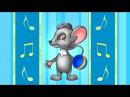 Пиптик весела дитяча пісенька про мишку