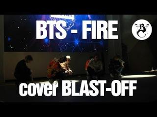 BTS (방탄소년단) – FIRE DANCE COVER BLAST-OFF
