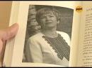 Стихи марийской поэтессы изданы на эстонском языке