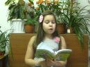 Надежда Никитина (Гордеевва) - Стихи на марийском языке для детей