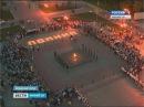 Акция Свеча памяти собрала йошкаролинцев у Вечного огня Вести Марий Эл