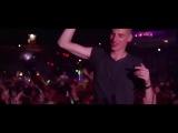 David Guetta feat. Emeli Sande  What I Did For Love (VINAI Remix)