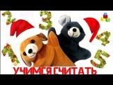 Песенки для детей 🎄 праздничные веселые песни Новогодний сборник песен