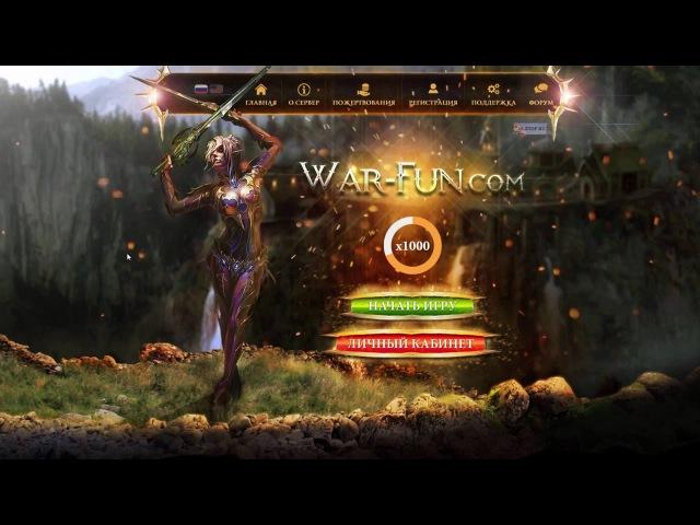 Верстка сайта War-Fun от l2banners.ru