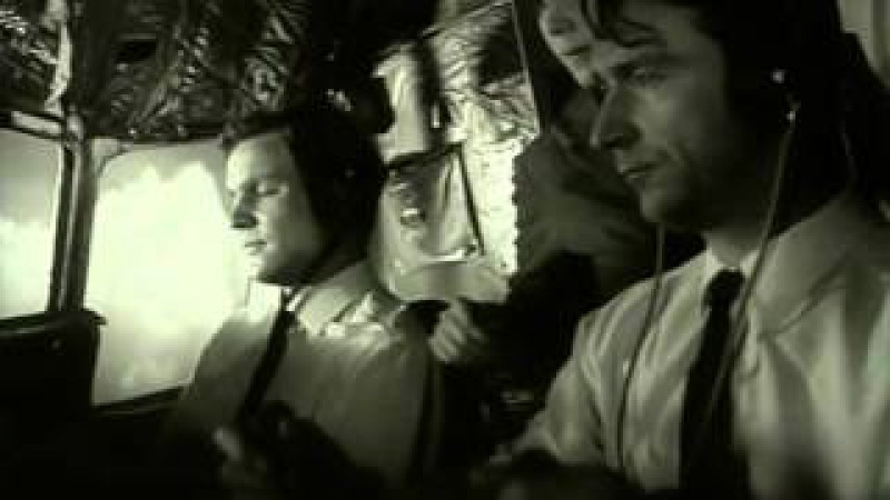 Кинофильм «Стюардесса» (1967)