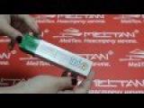 Специальный крем Гладкие пяточки (от трещин на пятках) серии Indo Medica от МейТан