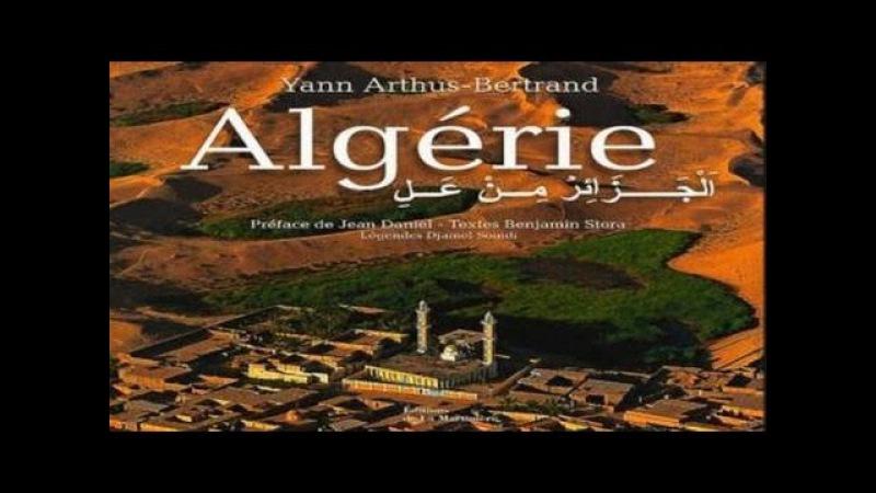 الجزائر من عل في نسخته العربية L'Algérie vue du ciel HD