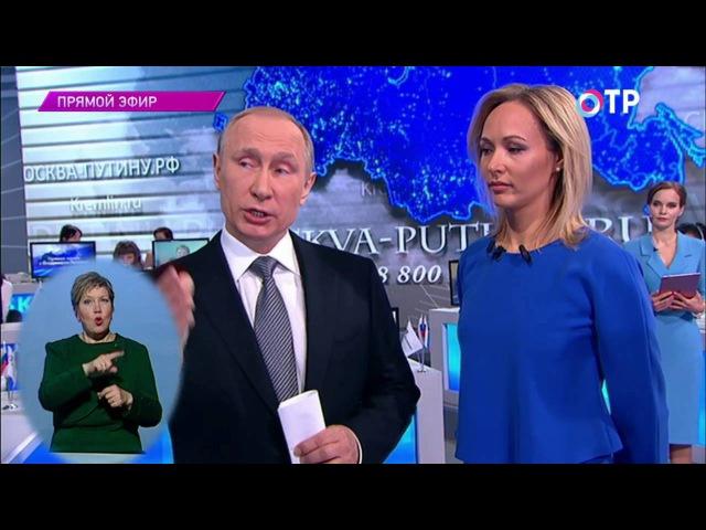 Вопрос Путину про дороги в Омске