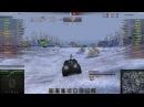 World of Tanks обзор взводного боя,арта рулит.