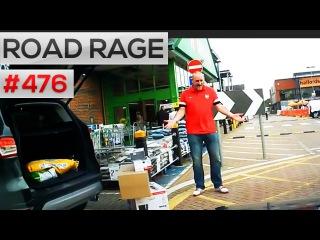 ROAD RAGE CAR CRASH COMPILATION 476 (October 2016)