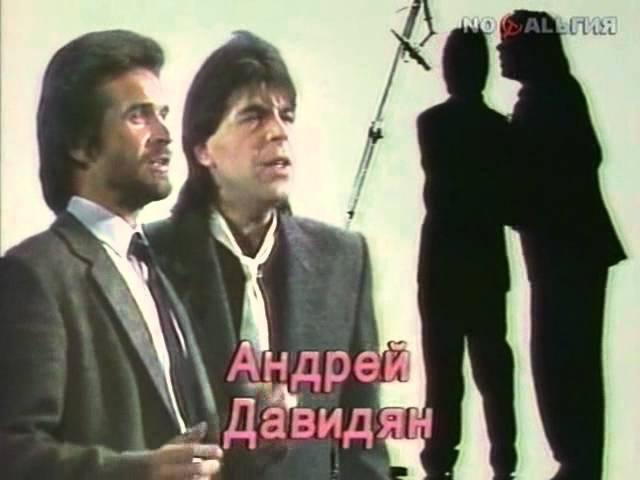 Криса Кельми и Ко - Замыкая круг (К. Кельми - М. Пушкина)