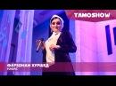 Фарзонаи Хуршед Нафас Tamoshow Music Awards 2016