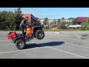 CF MOTO на задних колесах