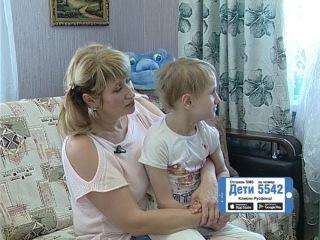 Вологжане могут помочь продолжить лечение девочке с ДЦП