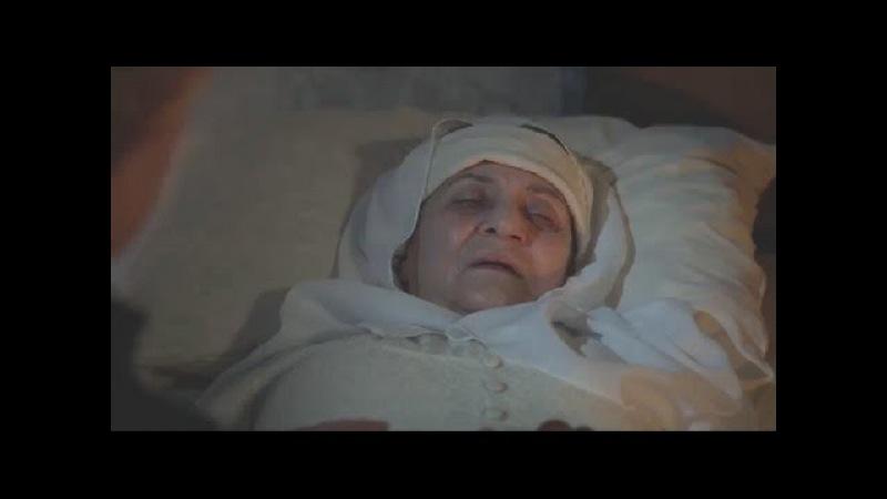 Смерть Афифе Хатун