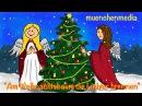 Am Weihnachtsbaum die Lichter brennen - Weihnachtslieder deutsch | Kinderlieder - muenchenmedia