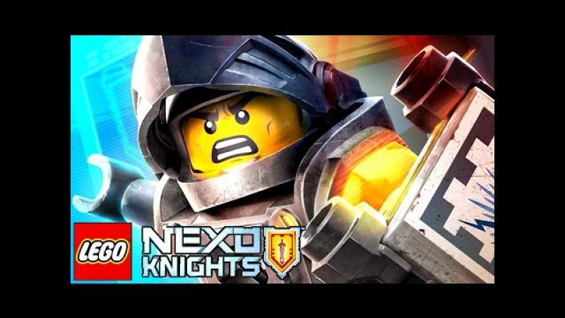 ФОРТРЕКС ! НОВЫЕ УРОВНИ ! Lego Nexo Knights Игра про Мультики Лего Нексо Найтс на русском языке