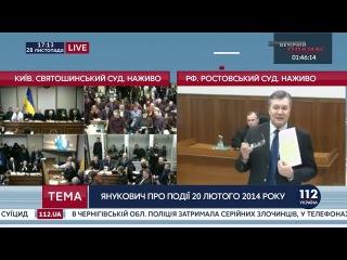 Янукович обратился к пострадавшим: Я пытался остановить кровопролитие любыми средствами