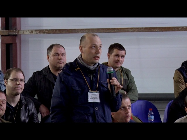 Семинар МетаПласт Мосстрой 31 Энергоэффективная архитектура С Сергунин Вопросы к С Захарову