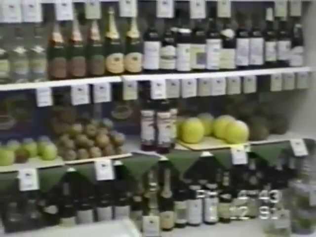 Вюнсдорф Германия ГСВГ Любительская съемка 1991 год