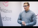 Владимир Минкин разработка программ интерактивных шоу и игр