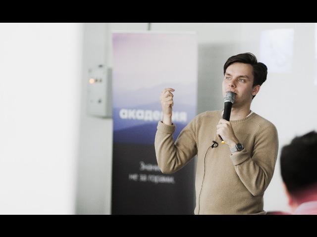 Сергей Сухов: Как снять красивую фотографию на камеру iPhone (Казань)