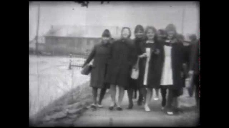 Коми АССР город Ухта 1964-1965 годы