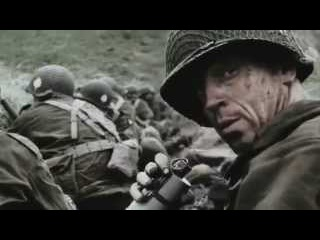 Братья по оружию [Band of Brothers] (Faint) - HD